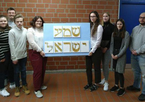 gesamtschule wanne-eickel Februar_Wettbewerb jüdische Gemeinde